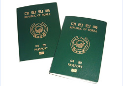 Do you know the look of ePassport? I thought it's similar to a credit card with advance chip that stores all of the owner's data. But I'm wrong, as shown on the image above, the ePassport looks like a traditional passport. I wonder how it works, I still use the […]