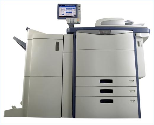 toshiba e-STUDIO6550c Color MFP  Series